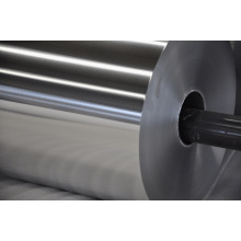 Feuille d'aluminium médicale