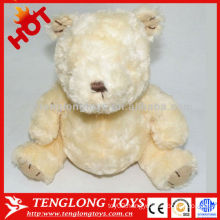 Lovely cream soft teddy bear toy with coin bank in