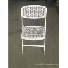 Белый цветной пластиковый складной стул