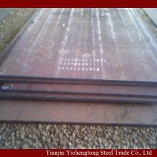Meilleure qualité!!! Prix usine bon marché Q235A MS en acier doux plaque / tôle d'acier