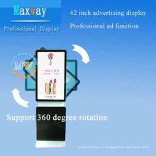 """сетевая напольная подставка ЖК-рекламы дисплей 42"""" поддержка вращения 360 градусов"""