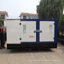 16KW-128KW CE ISO бесшумный генераторный агрегат для горячих продаж