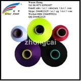 Polyester DTY Low Torque yarn