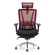 Chaise de bureau à la maison en aluminium