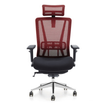 Ergonomic Executive Office Chair Multi Function Swivel Chair Mesh Revolving Chair