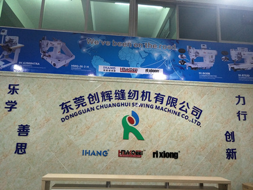 Front Desk Of Dongguan Chuanghui Sewing Machine Co Ltd