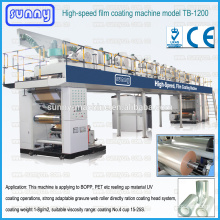 Full set SERVO motor adhesive coating machine model TB1200 with high output