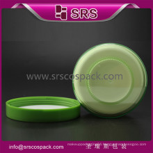 High plastic jar and plastic cosmetic packaging cream jar,for skin care and cosmetic acrylic jar