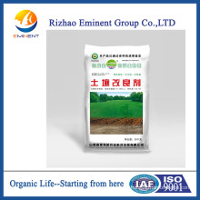 Seaweed Microbial Organic Fertilizer for Acid Soil (Powder)