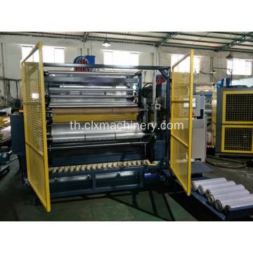 High-Power 3-layer Co-extrusion Cast Film Machine