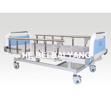 (A-67) Movable Double- Function Manual Hospital Bed