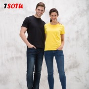 Z02 In Stock wholesale 190 g environmentally friendly 95% cotton & 5% spandex rib cloth Adult women's T-Shirts