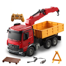 DWI  Hot sale 1:20 2.4G 6 channel rc crane truck toy with sound and light