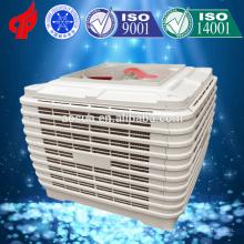 Protección del medio ambiente Top Discharge Evaporativos baratos refrigerador de aire para Internet Cafe