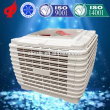 Protection de l'environnement Top Discharge Cheap Evaporative Air Cooler for Internet Cafe