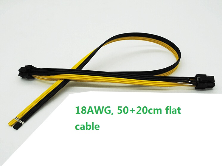 Bitcoin Mining machine cable 50+20