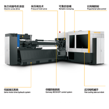 ECO 300T/3500G PET preform mould injection machine
