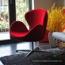 Современная мебель кресло для отдыха Лебедь