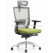 Х3-56А-МФ Стиль вращающееся кресло и офисная мебель Тип мастер стул