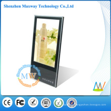 19 inch vertical hd lcd advertising display