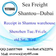 Λιμάνι Shantou LCL Consolidation στο Ντουμπάι