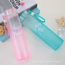 А18 изменение цвета чашка изготовленная на заказ вода стеклянная бутылка с ручной петли