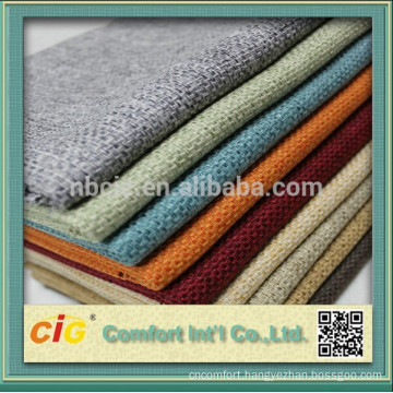 high quality decoration fabric/furniture fabric/sofa fabric