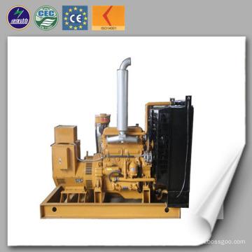 500kw Wasserkühlung Kohle Bett Gas Generator Set Preisliste