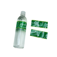 High quality  pvc shrink label  for  water bottle
