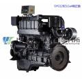 Marine, G128, 283 kW, 1500 U / min, Shanghai Dieselmotor für Generator,