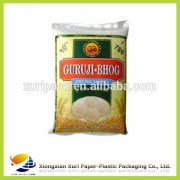 agriculture fertilizer packaging bags