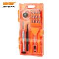 26 pcs in 1 Precision electronic repair tool kit screwdriver bit set