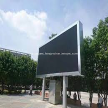HD LED Display Outdoor Screen Panel