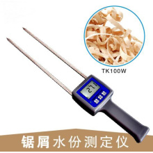 Tk100W Wood Shaving Moisture Meter Sawdust Moisture Analyzer