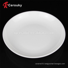 Cheap price white plain soup microwaveable ceramic plate