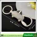 OEM Mode Auto Schlüsselanhänger für Mann
