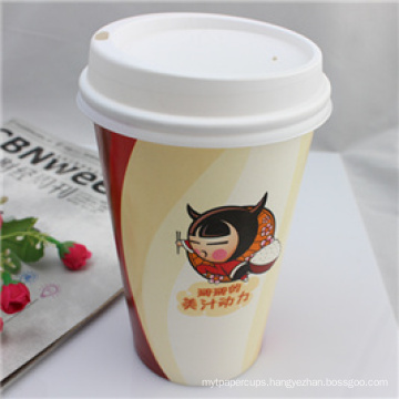 Paper Cup Newly Developed 7oz 8oz 9oz 10oz Exhibition Paper Cup