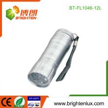 Fábrica por encargo Tamaño de bolsillo 3 * AAA seco de aluminio de baterías de China mejor 12 linternas LED de venta al por mayor