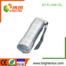 Factory Custom Made Pocket Size 3*AAA Dry Battery Powered Aluminum Chinese Best 12 led Flashlights Wholesale