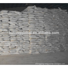 Diammonium hydrogen phosphate with Best price&quality