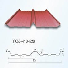Gewölbte Stahlbleche -Yx-50-410-820 (XGZ-40)