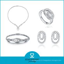 2016 новый дизайн модные ювелирные изделия для свадьбы (от J-0048)