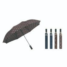 2 Folding Auto Open Grid Color Matching Rain Umbrella