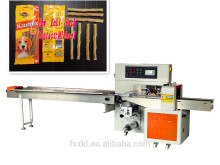 dog food cat food pet food packaging machine down paper style good price factory