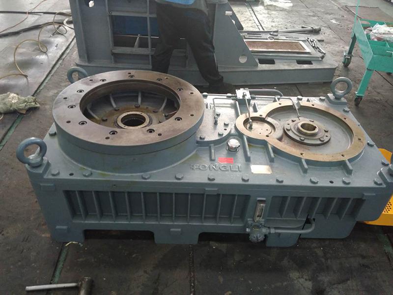 Reductor Of Wood Pellet Machine