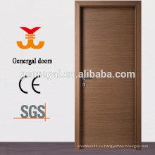 Детский сад классе деревянные двери