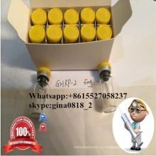 Набрать мышечную и антивозрастной пептид ghrp-2 Продажа