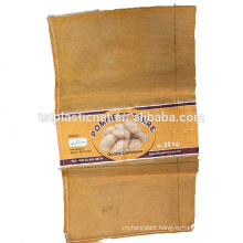 Quality assured mono mesh bag for garlic and ginger