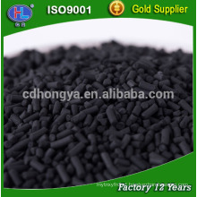 Special Activated Carbon for Desulfurization and Denitrification,High Quality,Reasonable Price.