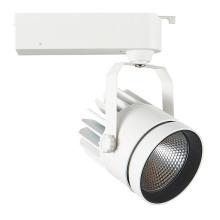 New Commercial Cob Source Anti-glare Rail Track Light